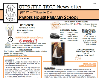 newsletter for website
