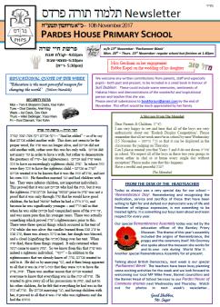 newsletter website picture